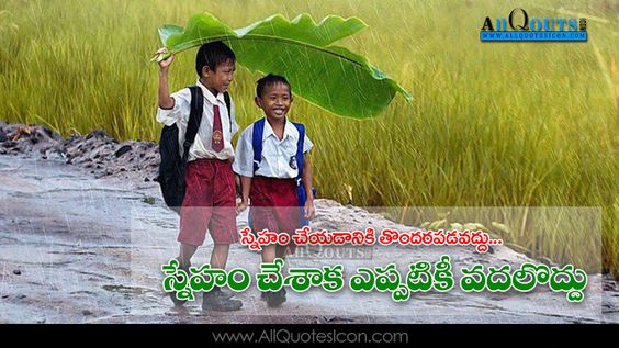 Friendship day Quotes in telugu with HD wallpapers