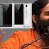 भारत में जल्द लॉन्च होगा पतंजलि का यह दमदार स्मार्टफोन, क्लिक करके जाने कीमत और फीचर्स