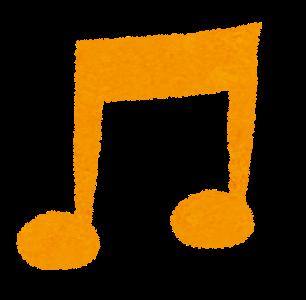 音符音楽記号のイラスト かわいいフリー素材集 いらすとや