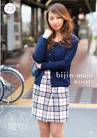 (Re-upload) BIJN-073 美人魔女73 れい 37歳