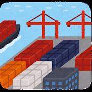 boueki_container_yard_terminal.png