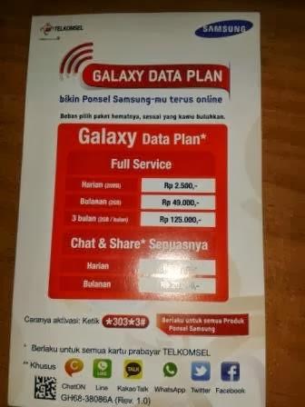 adalah paket internet smartphone khusus Samsung Galaxy Galaxy Plan: Paket Internet Telkomsel Samsung Galaxy