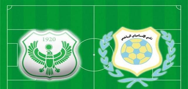 مشاهدة مباراة الإسماعيلي والمصري البورسعيدي بث مباشر بتاريخ 02-10-2019 الدوري المصري