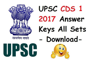 CDS 1 2017 Answer Keys (All sets) - Download