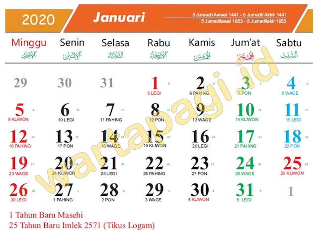 Kalender 2020 CorelDraw Orange