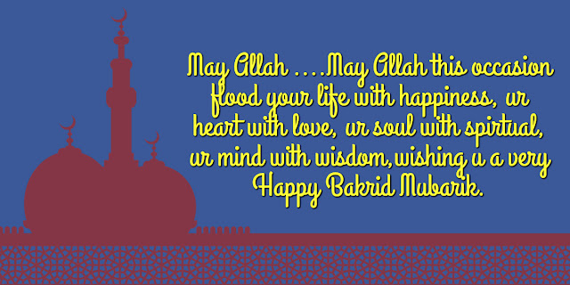 Bakrid Wishes 2018 Wishes, Happy Eid al-Adha Mubarak 2018 Quotes, Images, Wallpaper,