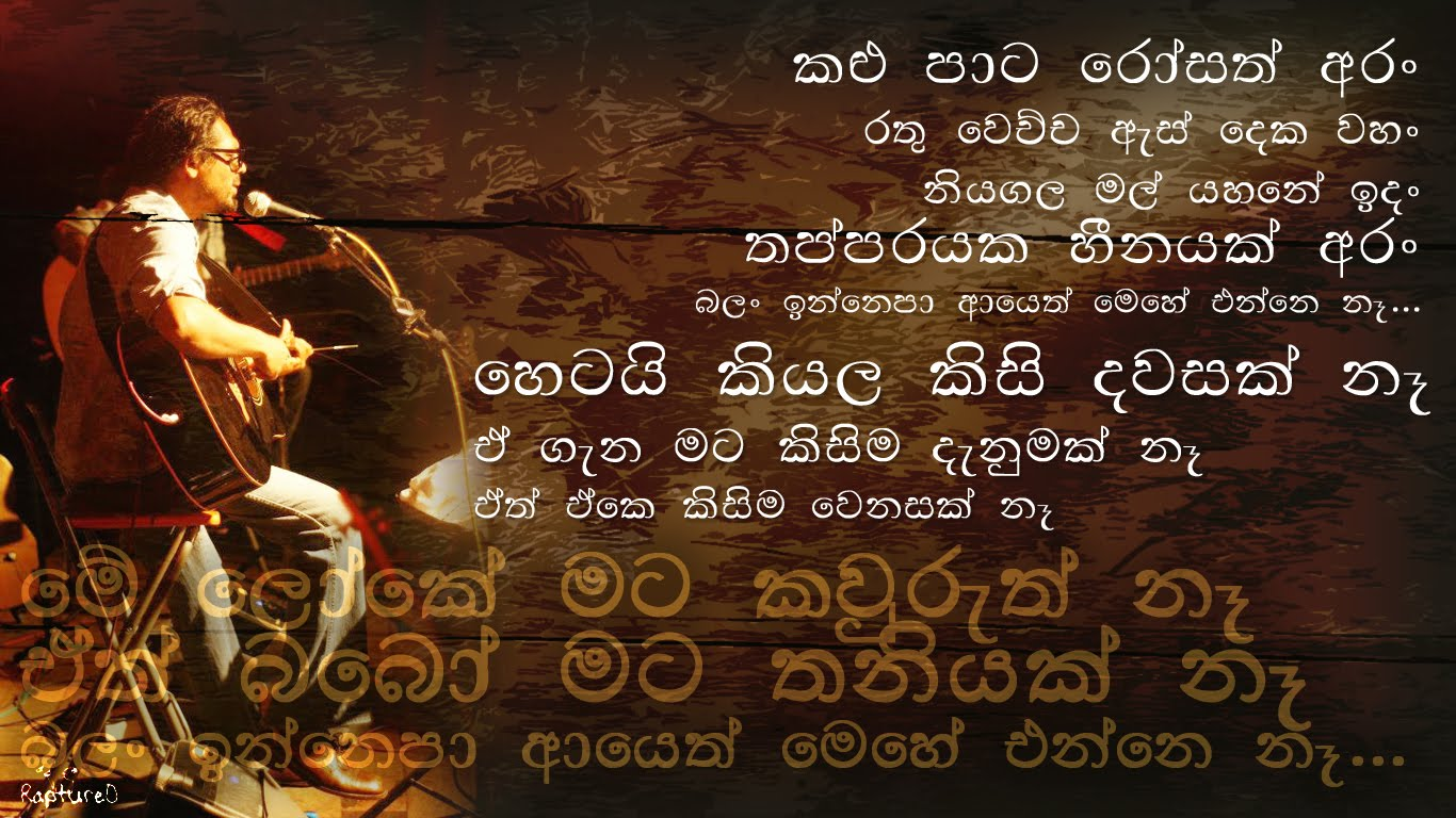 Ajith Kumarasri Lyrics Quotes Wallpaper Creativebug