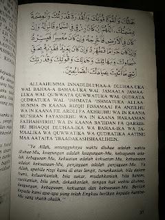Doa shalat dhuha latin lengkap terjemahan