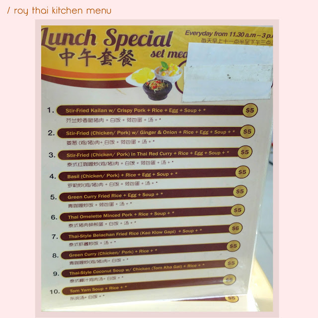Roy Thai Kitchen Menu