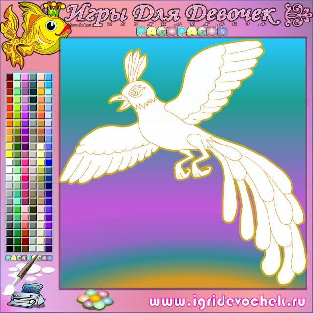 Раскраска Жар птица