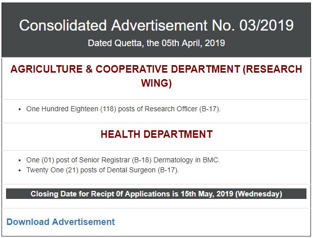 BPSC Advertisement 03/2019