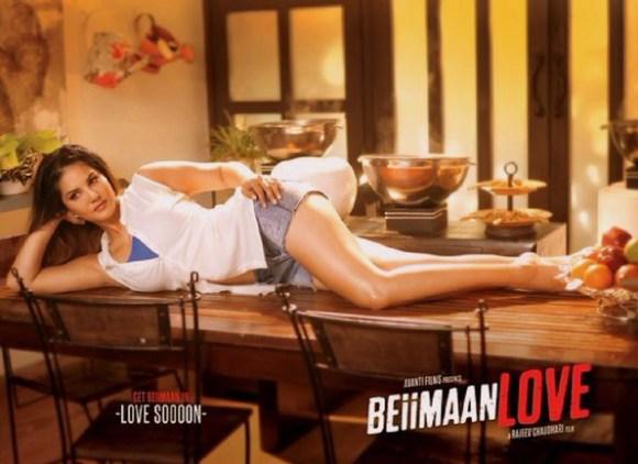Beiimaan Love, Beiimaan Love Sunny Leone, Beiimaan Love Poster