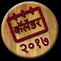 2017 Marathi Festivals List- Festivals of Maharashtra Calendar 2017