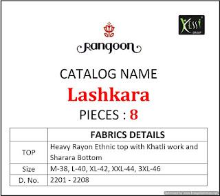 Rangoon Lashkara top with Sharara palazzo