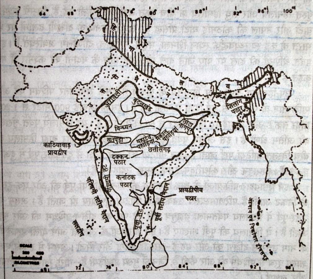 Science Doing: Indian geological history based on rock types