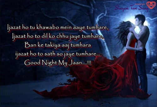 Good Night Shayari, Ijazat ho tu khawabo mein