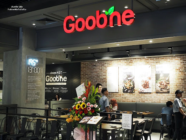 GOOBNE MALAYSIA ~ Korea No.1 Oven Roasted Chicken