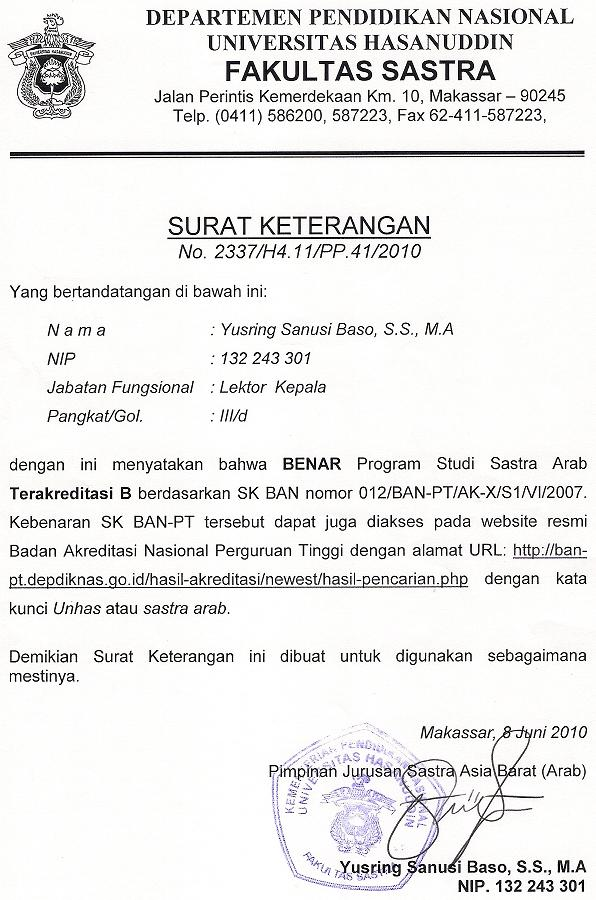 Contoh Surat Keterangan Akreditasi dari BAN PT Perguruan ...