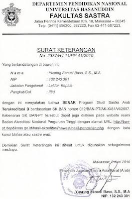 Contoh Surat Keterangan Akreditasi dari BAN PT Perguruan Tinggi / Universitas