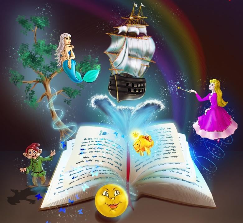 Библиотечная Фея Настенная игра Большая сказочная контрольная  Настенная игра Большая сказочная контрольная