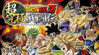 Dragon Ball Z Extreme Butoden Review - We Know Gamers