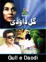 http://www.shiavideoshd.com/2016/04/gull-e-daodi-islamic-movie-in-urdu-full.html