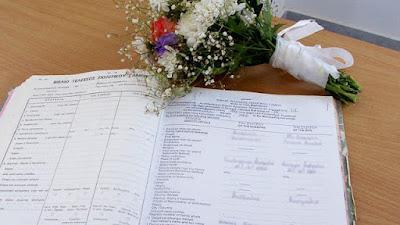 Πότε και πόσο θα κοστίζουν οι πολιτικοί γάμοι στον Δήμο Κατερίνης.