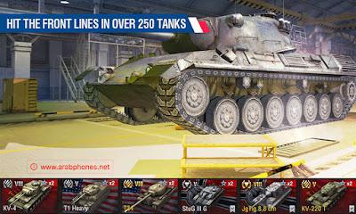 لعبة عالم الدبابات World of Tanks: Blitz: