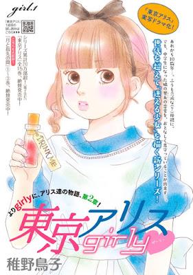 'Tokyo Alice' estréia sua nova série na Kiss