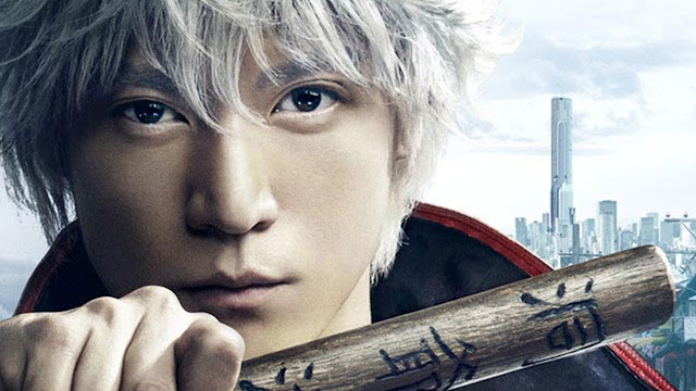 Gintama Live action 2017
