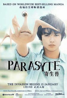 Parasyte: Part 1 (Kiseijuu) (2014)