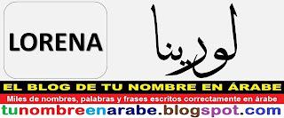 Nombre de Lorena en letras arabes