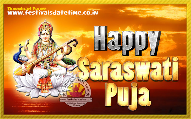 Saraswati Puja Wallpaper Free Download, Happy Saraswati Puja