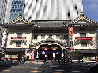 The front of the famous Kabukiza Theatre in Ginza,dwarfed by skyscrapers behind