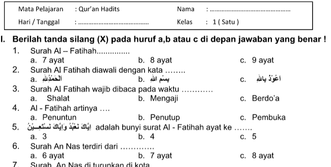 Contoh Soal UTS Al Qur'an Hadits Kelas 1 2 3 4 5 dan 6 MI Semester Ganjil