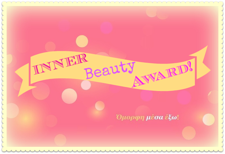 """Inner Beauty"" Award"