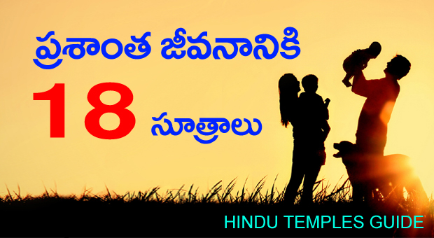 Why we need small business ideas in Telugu