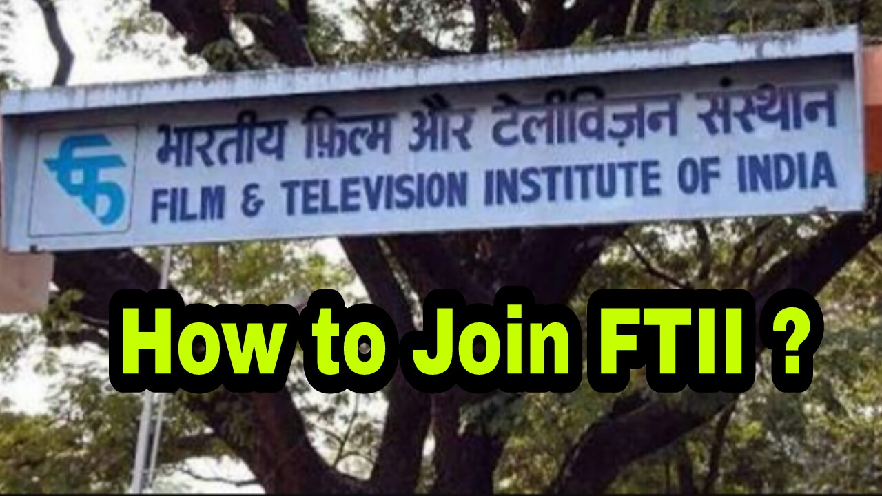 Easy way to join FTII