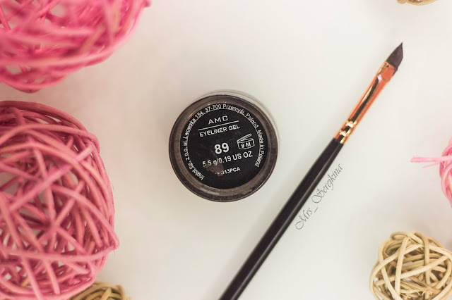 New year make-up 2018, step 6: Inglot Eyeliner Gel AMC 89