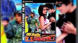 """Nepali Movie KASTO SAINO """"कस्तो साइनो"""""""