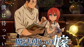 Mahou Tsukai no Yome ~Hoshi Matsu Hito~ [3/3] [BD] [OVAS] [HD] (Google Drive)