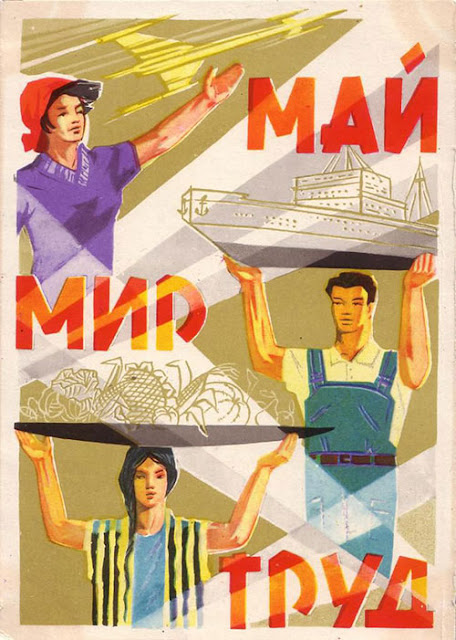 Soviet holiday posters
