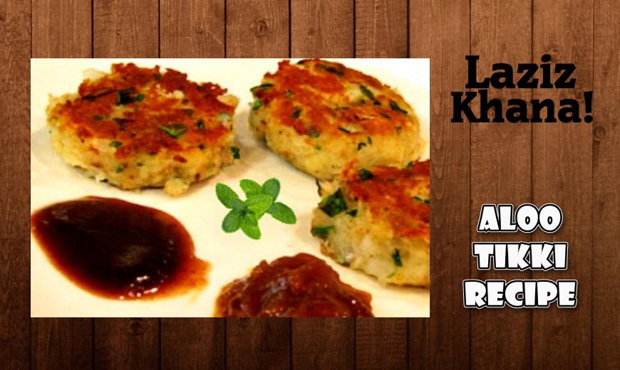 क्रिस्पी आलू टिक्की बनाने की विधि - Crispy Aloo Tikki Recipe in Hindi