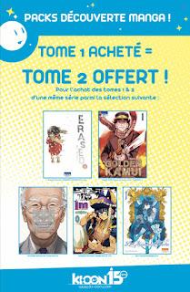 http://blog.mangaconseil.com/2019/03/promotion-2-mangas-pour-le-prix-d1-les.html