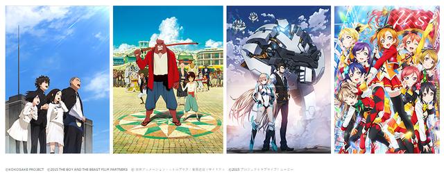 Cztery anime nominowane w kategorii filmowej