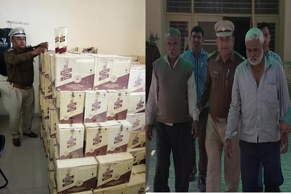 एनीमल फीड की पेटियों के बीच भर कर ले जा रहे थे अंग्रेजी शराब की 295 पेटियां, दबोचे गए