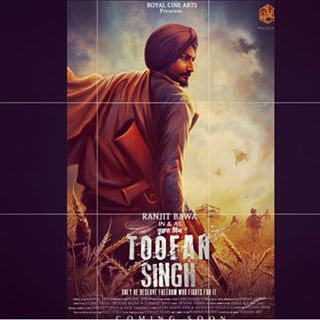 Toofan Singh Cast and crew wikipedia, Punjabi Movie  Toofan Singh HD Photos wiki, Movie Release Date, News, Wallpapers, Songs, Videos First Look Poster, Director, Producer, Star casts, Total Songs, Trailer, Release Date, Budget, Storyline