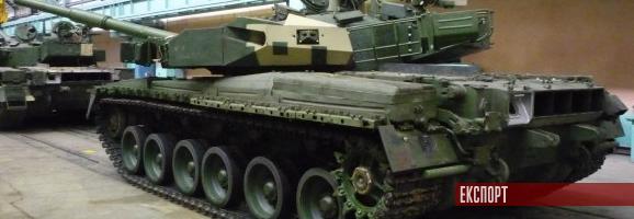 Україна продала М'янмі документацію для виробництва танків