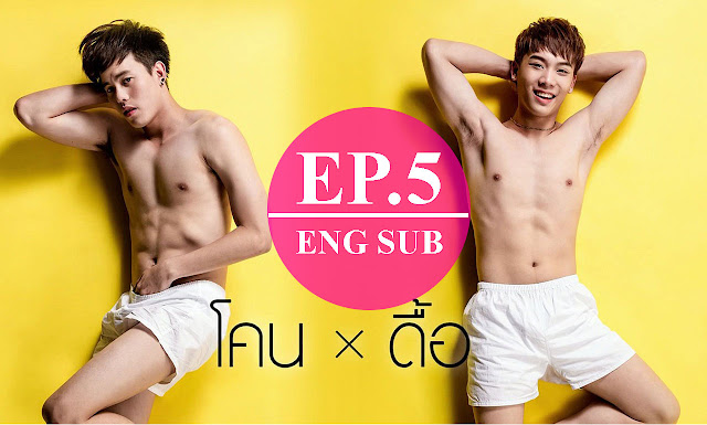 The Underwear The Series EP.5 [รัก/ชั้น/นัย] Full Episode