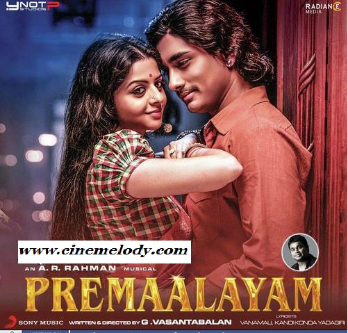Premaalayam (2016) Mp3 Songs download